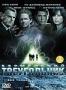 Бермудский треугольник (2 DVD) (2005)