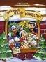 Обратный отсчет к Рождеству (2002)