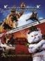 Кошки против собак. Кошки против собак: Месть Китти Галор (2 DVD