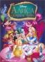 Алиса в Стране чудес. Специальное издание (1951)