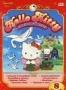 Hello Kitty. Сказочный театр. Выпуск 2 (1987)