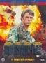 Звездочет (4 DVD) (2004)