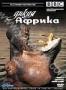 BBC: Дикая Африка. Часть 3 (2001)