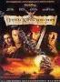 Пираты Карибского моря: Проклятие черной жемчужины (2 DVD) (2003