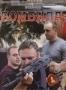 Бомбила (2 DVD) (2011)