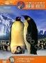 Одиссея Жака Кусто №15: Полет пингвина. Огонь и лед (1974)