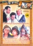 Коллекция Станислава Говорухина (5 DVD) (1972 - 1985)
