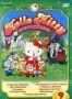 Hello Kitty. Сказочный театр. Выпуск 1 (1987)