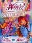 Школа Волшебниц: Концерт (2009)
