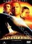Армагеддон (1998)