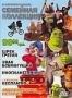Семейная коллекция (4 DVD) (1982, 1986, 2007)