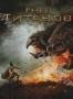 Гнев Титанов (2012)