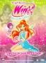 Winx Club. Школа Волшебниц: Выпуск 7. Друзья познаются в беде (2