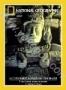 НГО: Затерянное королевство Майя (1993)