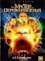 Мастер перевоплощения (2002)