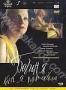 Богиня: как я полюбила (2004)