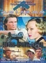 Богиня прайм-тайма (2 DVD) (2006)