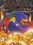 Али Баба и тайна разбойников (1991)