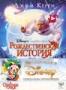 Сет: Рождественская история- В поисках Санта Лапуса (2 DVD) (200