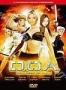 DOA: Живой или мертвый (2006)
