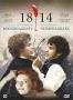 1814 (2007)