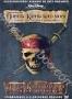 Пираты Карибского моря: Сундук мертвеца. Проклятие черной жемчуж