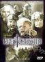 Крестоносцы (2001)