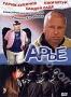 Арье (2004)