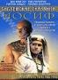 Библейские сказания: Иосиф (1995)