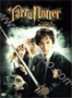 Гарри Поттер и тайная комната (2 DVD) (2002)