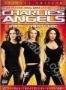 Ангелы Чарли: Только вперед (2003)