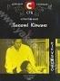 Кикуджиро (1999)