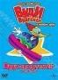 Вуди Вудпекер: Вуди-спортсмен (1999)