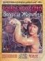 Боевое искусство змеи и журавля (1978)