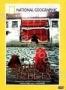 НГО: Затерянное королевство Тибета (2000)