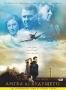 Ангел из будущего (2002)
