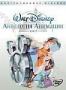 Антология Анимации. Том 2. Коллекционное издание (5 DVD) (1951 -