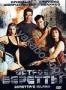 Остров Беретты (1993)