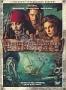 Пираты Карибского моря 2: Сундук мертвеца (2 DVD) (2006)