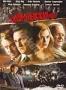 Вся королевская рать (2006)