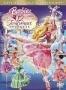 Барби: 12 танцующих принцесс (2006)