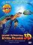 Большое путешествие вглубь океанов 3D (2009)