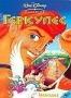 Геркулес (Дисней) (1997)