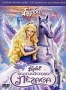 Барби и волшебство Пегаса (2005)