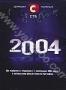 2004 (2 DVD) (2008)