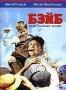 Бэйб был только один (1992)