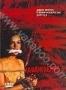 Наваждение (США) (1976)