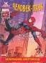Человек-паук: Возвращение смертоносца (1994 - 1998)
