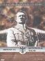 Элитные подразделения Гитлера. Войска СС. Штурмовые части. (2002