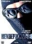 Неудержимые (2002)